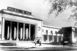 Алма-Ата. Кинотеатр Алатау, 40-е годы