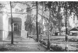 Алма-Ата. Нарынская улица, 30-е годы