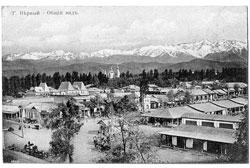 Алма-Ата. Панорама города
