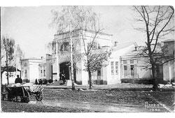 Алма-Ата. Первая общественная баня