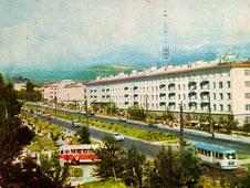 Алма-Ата. Проспект Абая, 70-е годы