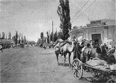 Алма-Ата. Универмаг ГорПО на углу улиц Торговой и Копальской