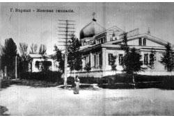 Алма-Ата. Женская гимназия
