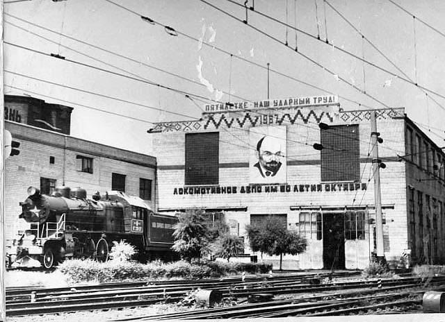 Zhmerynka. Locomotive depot