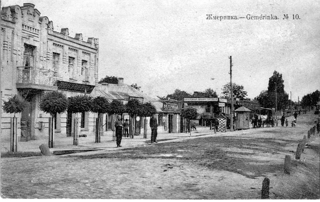 Zhmerynka. Panorama of the city