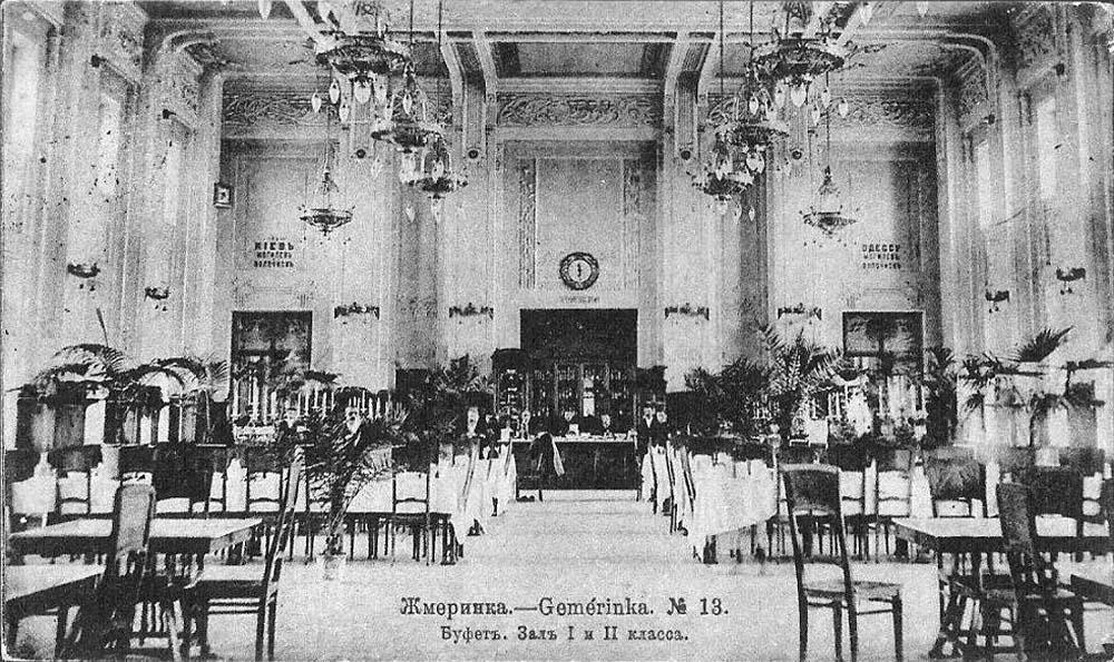 Zhmerynka. Restaurant in the station building, 1911