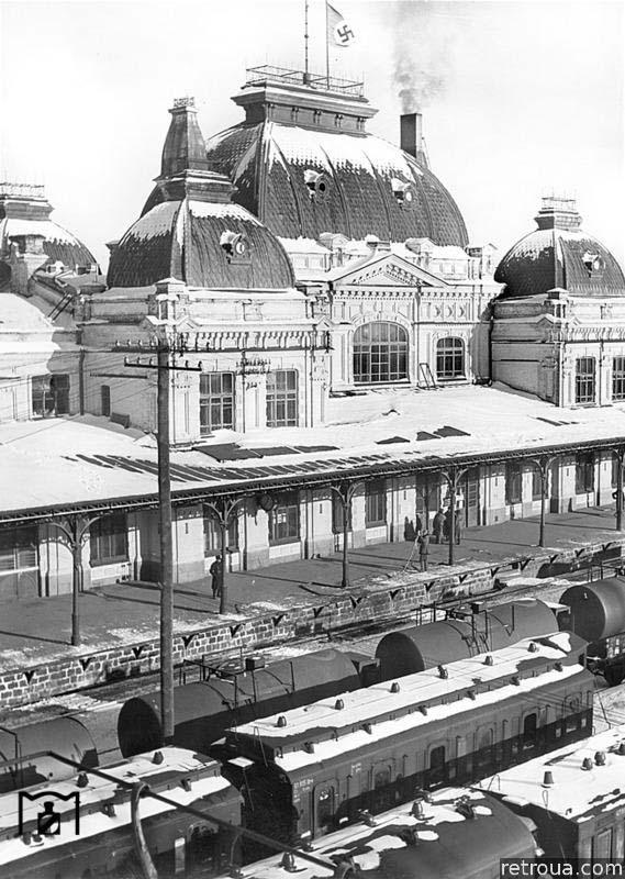 Zhmerynka. Railway station, 1943
