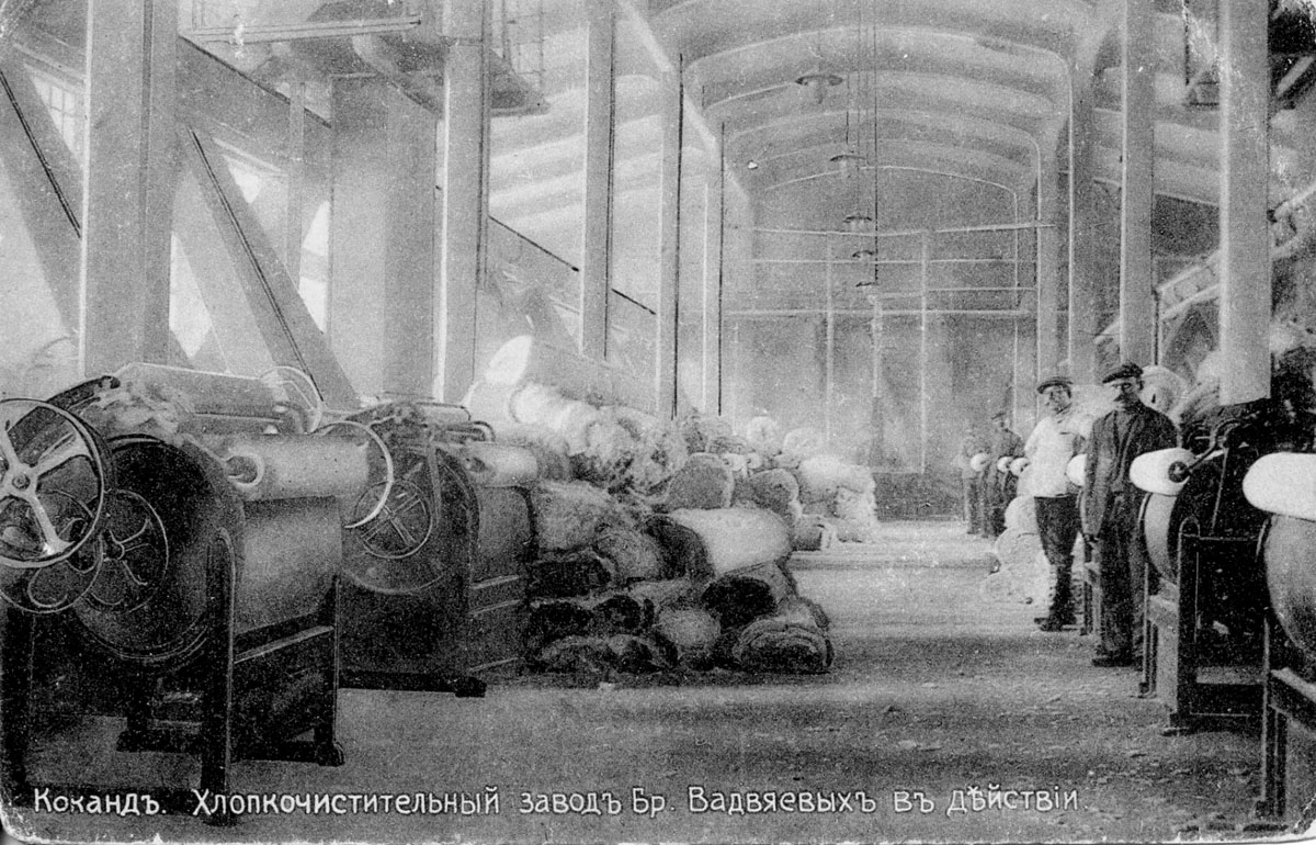 Kokand. Cotton ginning factory of brothers Vadyaev in the action