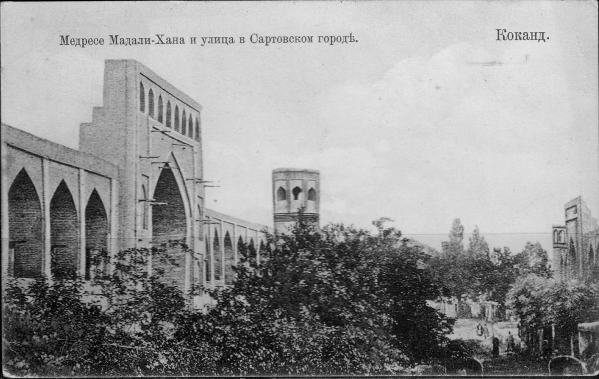 Kokand. Madali Khan Medrese and a street in the town of Sart